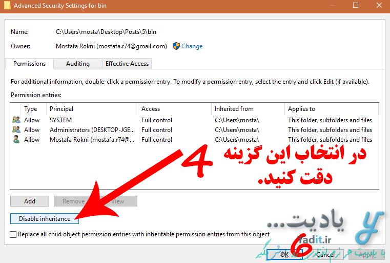 غیر فعال کردن موقتی مجوزهای (Permission) فایل ها و پوشه های ویندوز با استفاده از گزینه ی Disable inheritance