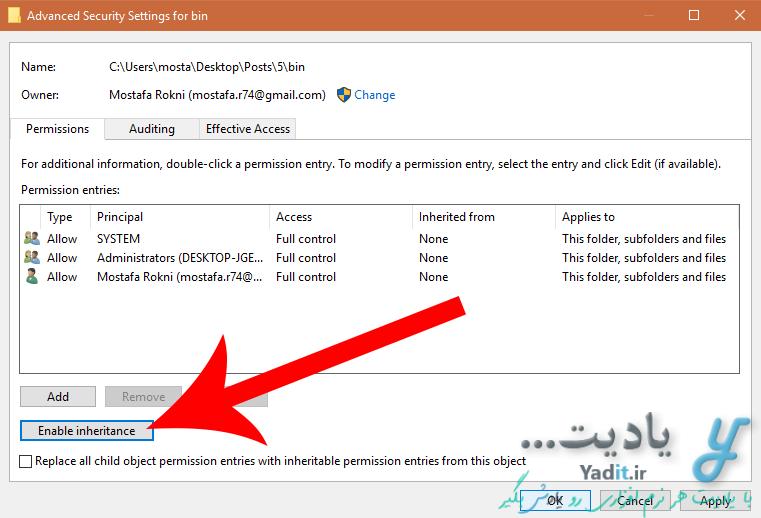 فعال کردن دوباره مجوزهای (Permission) غیر فعال شده فایل ها و پوشه های ویندوز