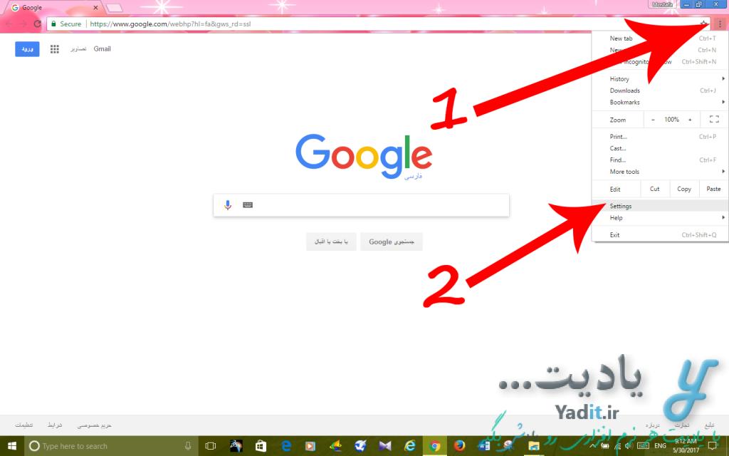 ورود به تنظیمات مرورگر برای پاک کردن تاریخچه، رمزهای ذخیره شده و دیگر اطلاعات ذخیره شده در مرورگر Google Chrome