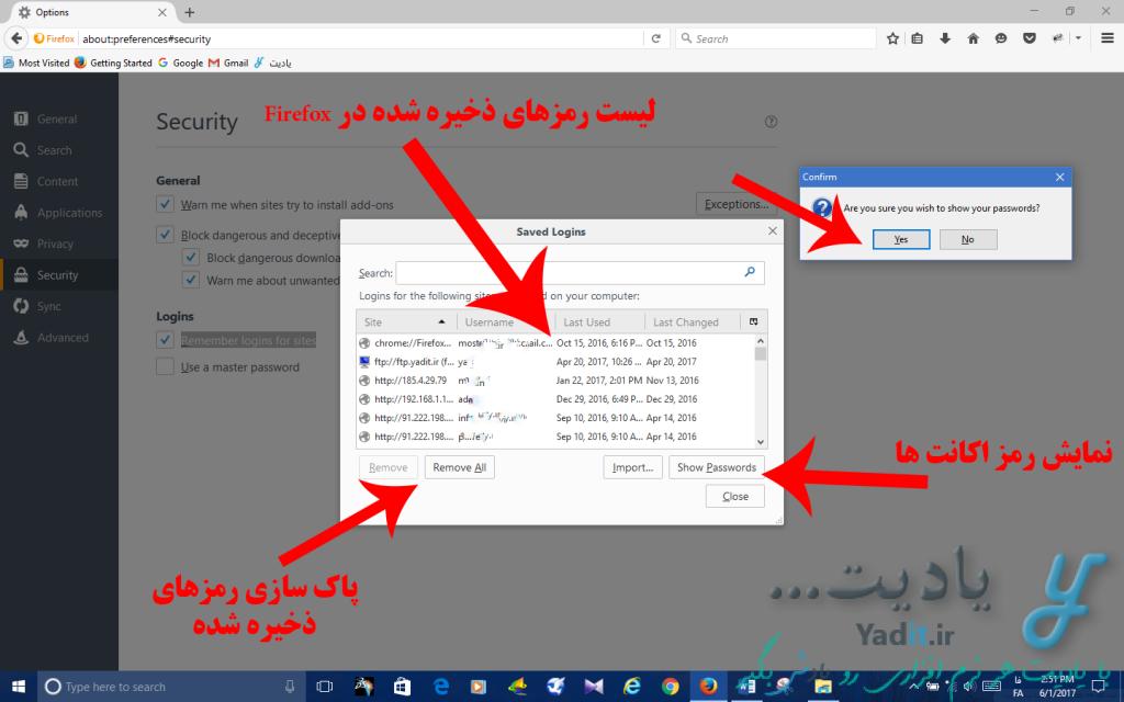 مدیریت رمزهای اکانت های ذخیره شده در مرورگر Mozilla Firefox
