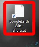 فایل شورت کاتی (Shortcut) که فایل اصلی آن پاک شده
