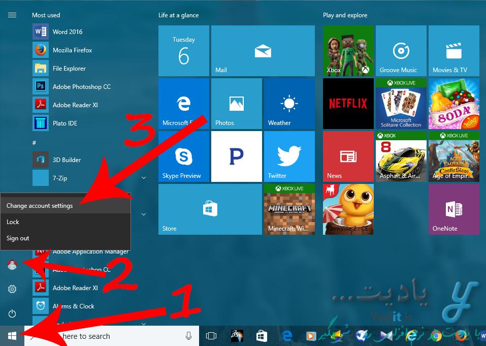 ورود به ویندوز 10 با استفاده از سنسور اثر انگشت (Fingerprint)
