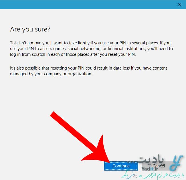 بازیابی پین (PIN) فراموش شده برای ورود به ویندوز 10