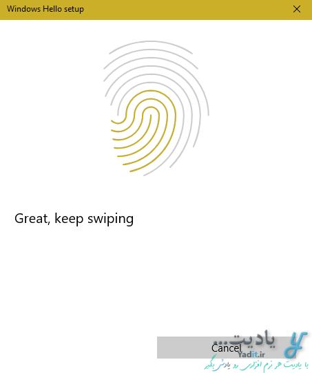 کشیدن اثر انگشت برای تنظیم سنسور اثر انگشت (Fingerprint) برای ورود به ویندوز 10