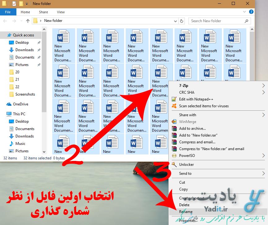 تغییر نام دسته جمعی و سریع تعداد زیادی فایل در ویندوز