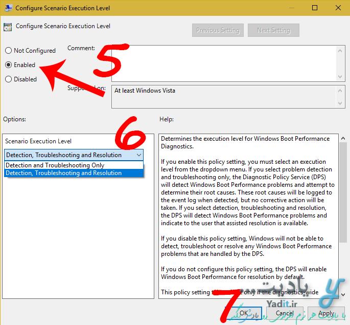 فعال سازی قابلیت Windows Boot Performance Diagnostics