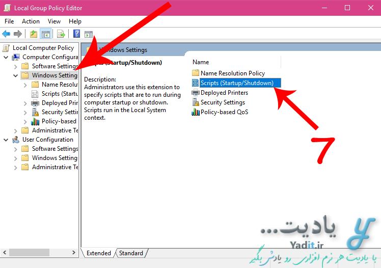 روش پاک کردن خودکار فایل های داخل پوشه temp
