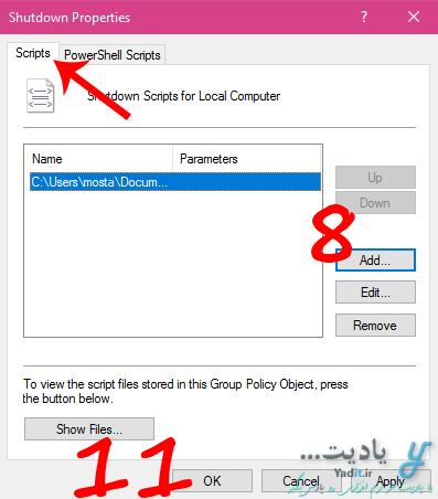 افزایش سرعت بالا آمدن ویندوز ۱۰ به وسیله پاک کردن خودکار فایل های داخل پوشه temp