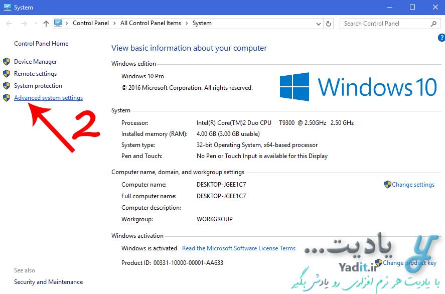 افزایش سرعت بالا آمدن ویندوز ۱۰ با غیر فعال کردن زمان نمایش لیست انتخاب سیستم های عامل