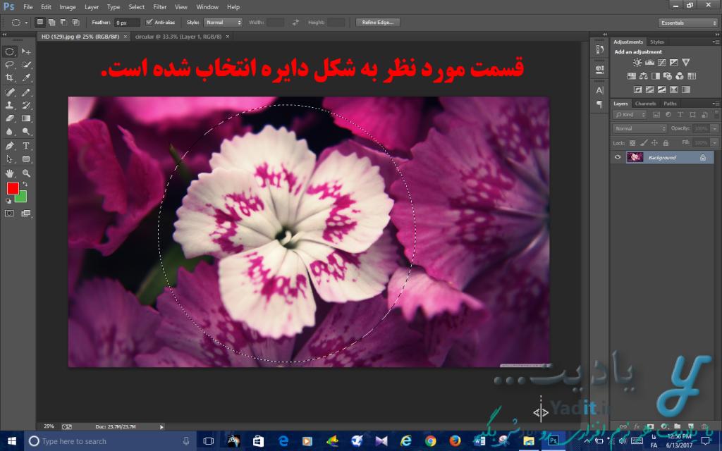 انتخاب قسمت مورد نظر از تصویر برای ایجاد تصاویر خارج از مربع