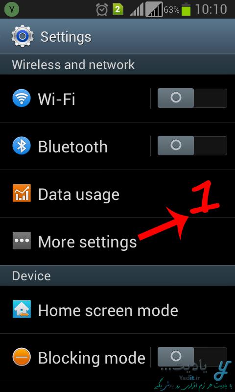 تنظیم گوشی اندرویدی برای استفاده از اینترنت سیم کارت رایتل
