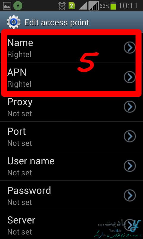 تنظیمات مهم و اساسی مورد نیاز APN برای اتصال به اینترنت سیم کارت رایتل