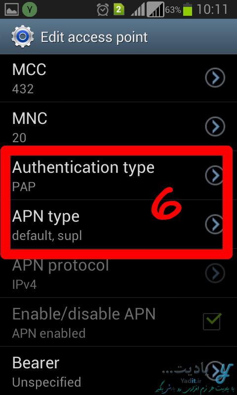 تنظیمات مورد نیاز APN برای اتصال به اینترنت سیم کارت رایتل