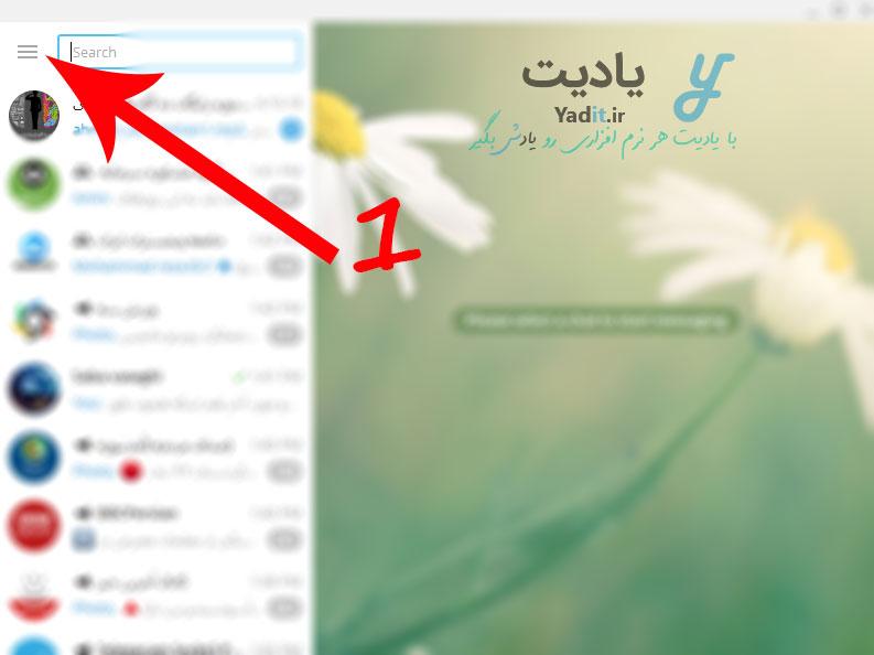 ورود به منو برای خروج از اکانت تلگرام در نسخه ی جدید تلگرام دسکتاپ