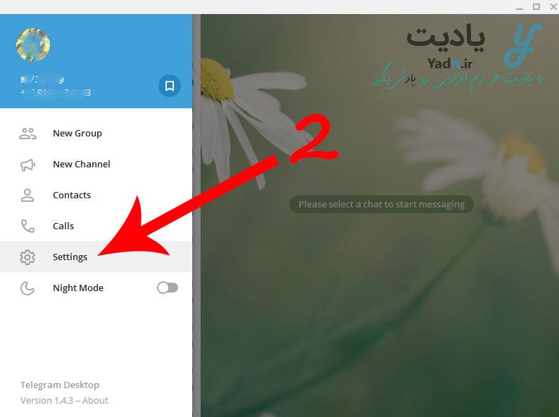 ورود به تنظیمات برای خروج از اکانت تلگرام در نسخه ی جدید تلگرام دسکتاپ