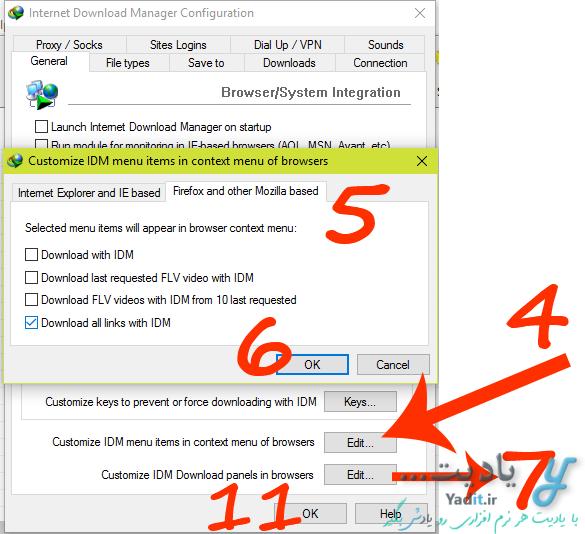 حذف گزینه های دانلود توسط IDM از منوی مرورگرها