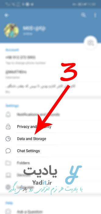 چگونه محل ذخیره تلگرام را تغییر دهیم