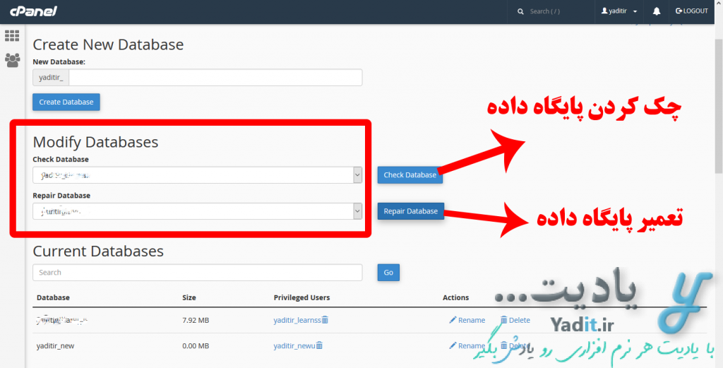 چک کردن پایگاه داده (Database) در Cpanel و تعمیر و بهینه سازی آن