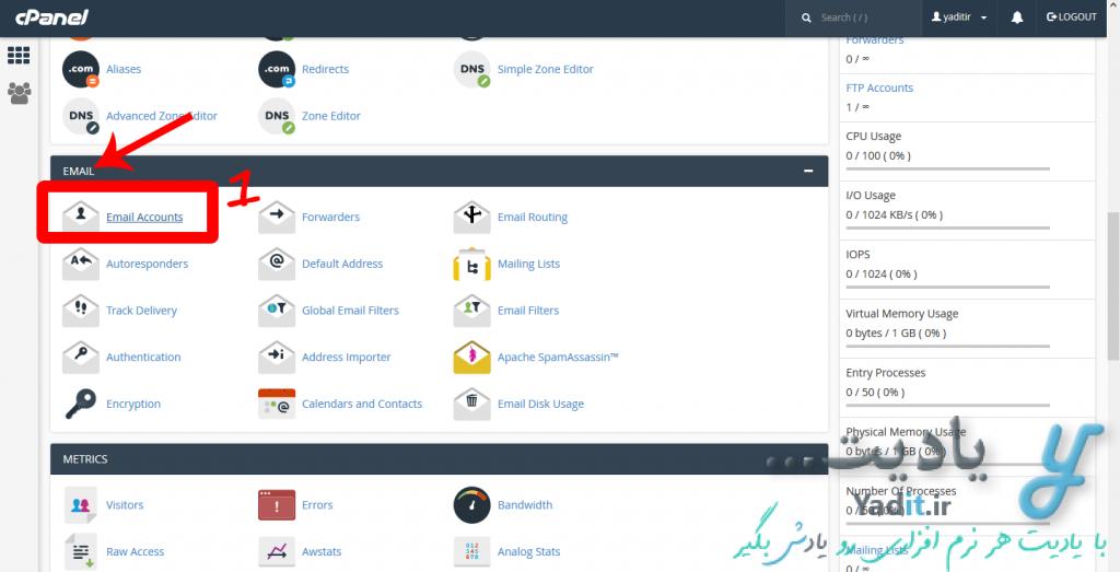 ساخت اکانت ایمیل (Email Account) در Cpanel