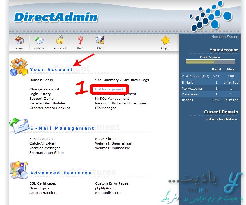 آموزش ساخت اکانت FTP در کنترل پنل DirectAdmin