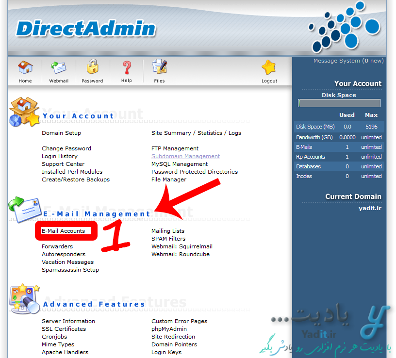حذف اکانت ایمیل مورد نظر در DirectAdmin