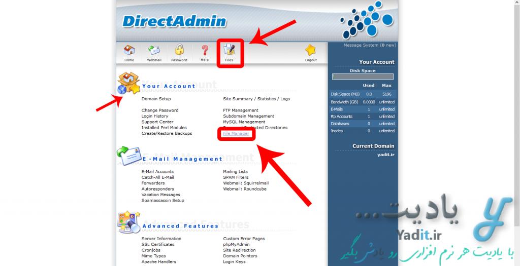 نحوه ورود به مدیریت فایل های کنترل پنل DirectAdmin