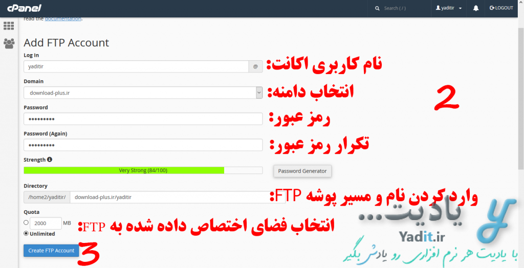 وارد کردن مشخصات برای ساخت اکانت FTP جدید در Cpanel