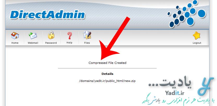 فشرده کردن فایل های داخل هاست در کنترل پنل DirectAdmin