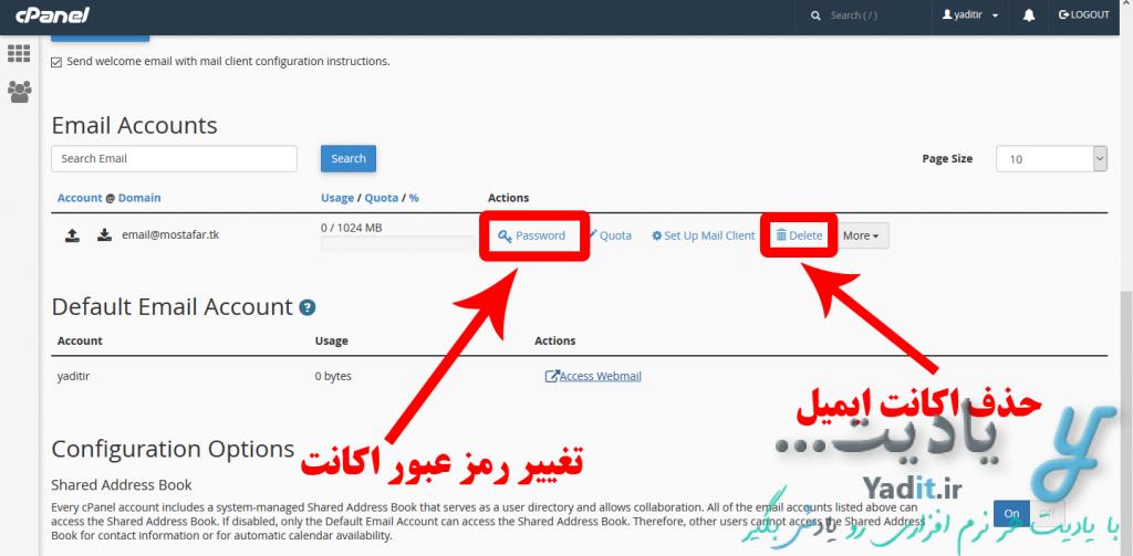 چگونگی تغییر رمز و حذف اکانت های ایمیل در Cpanel