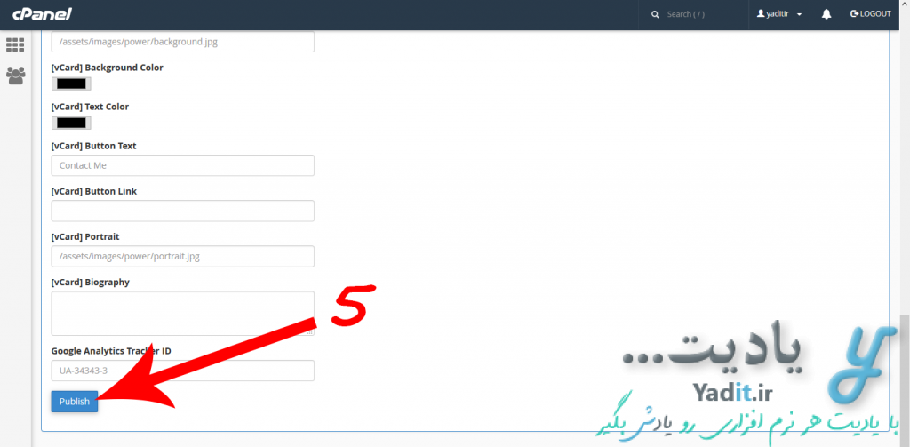 راه اندازی سایت ساده و آماده با استفاده از Site Publisher در Cpanel