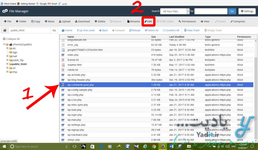 ویرایش کدهای داخل فایل های سایت در کنترل پنل Cpanel