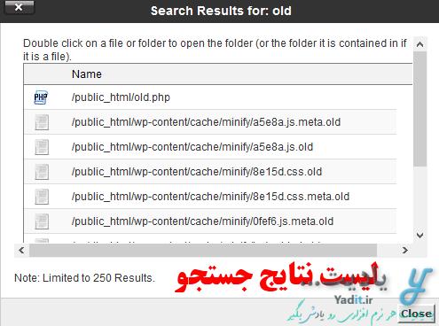 لیست نتایج جستجو میان فایل های داخل هاست در Cpanel