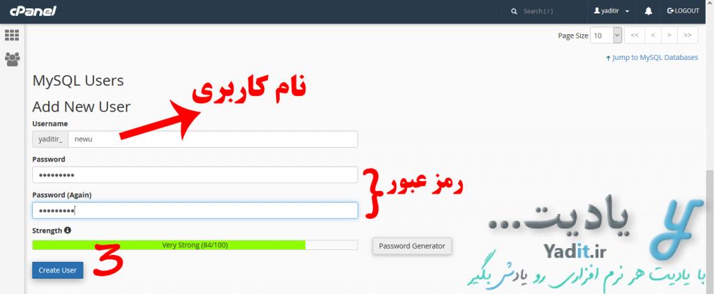 ساخت کاربر جدید برای پایگاه داده در Cpanel