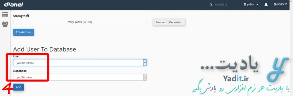 وارد کردن کاربر ساخته شده در پایگاه داده جدید در Cpanel