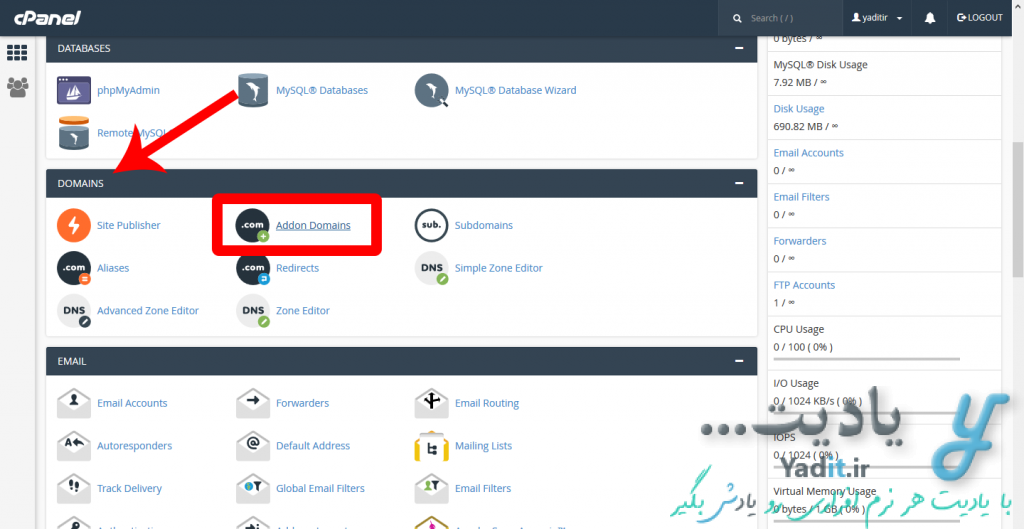 ورود به تنظیمات Addon Domains برای ایجاد ادان دامنه جدید در Cpanel
