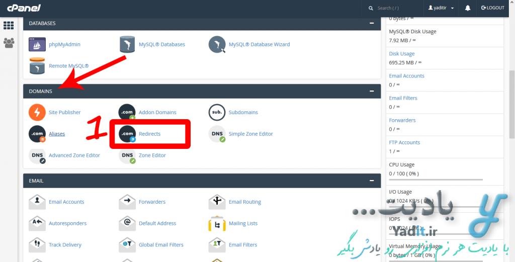 آموزش انتقال و Redirect کردن یک آدرس یا دامنه به آدرسی دیگر در Cpanel