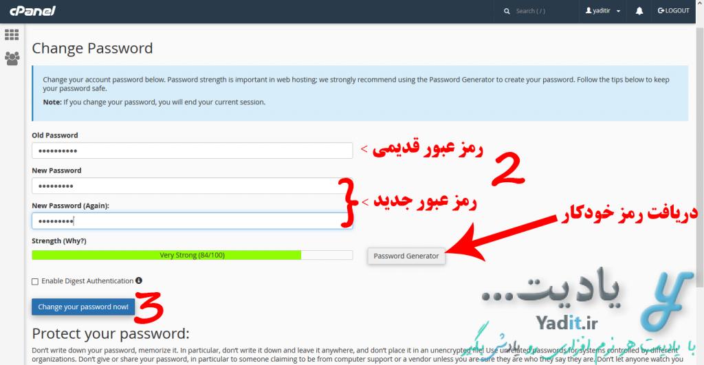 تغییر رمز عبور ورود به Cpanel