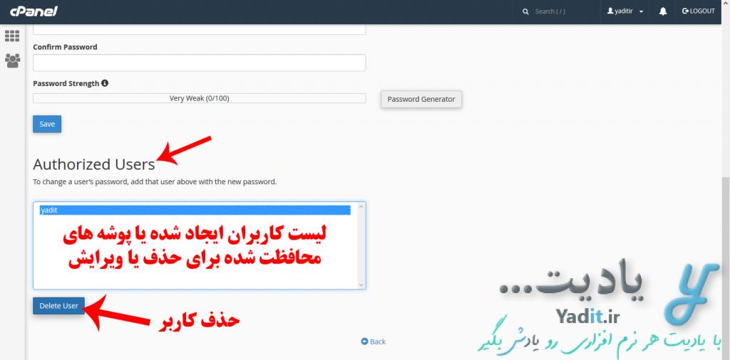 ویرایش و حذف کاربران ساخته شده و رمز تنظیم شده روی پوشه های هاست در Cpanel