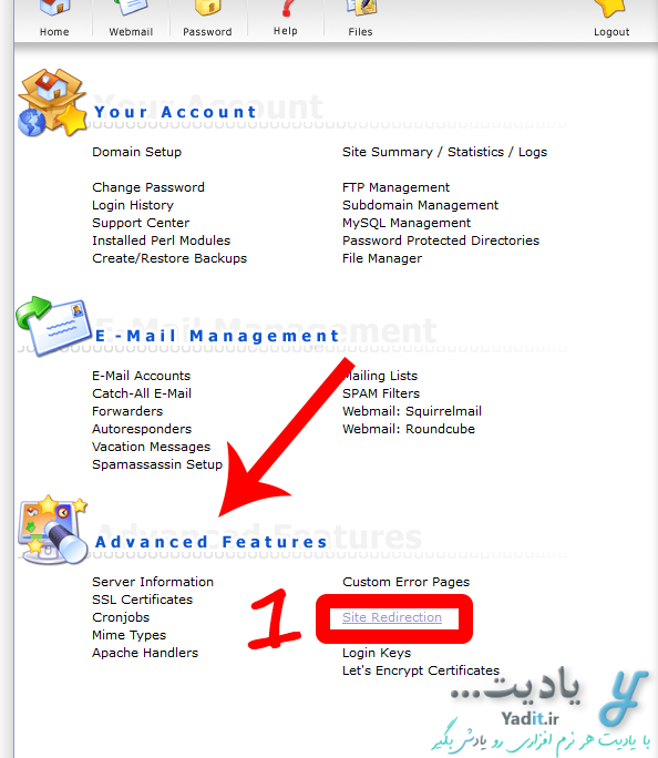 روش انتقال و Redirect کردن یک آدرس یا دامنه به آدرسی دیگر در DirectAdmin