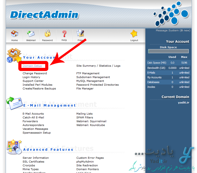معرفی و وارد کردن دامنه جدید (Addon Domain) در DirectAdmin و ویرایش آن