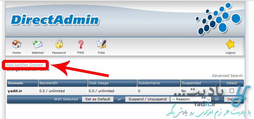 معرفی و وارد کردن دامنه جدید (Addon Domain) در DirectAdmin