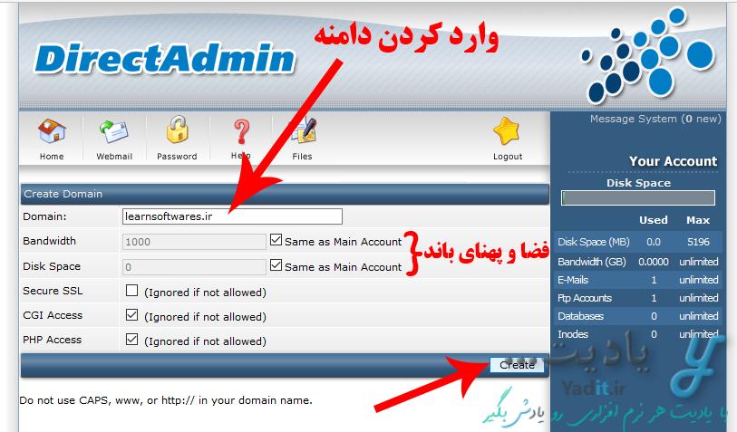 انجام تنظیمات برای معرفی و وارد کردن دامنه جدید (Addon Domain) در DirectAdmin