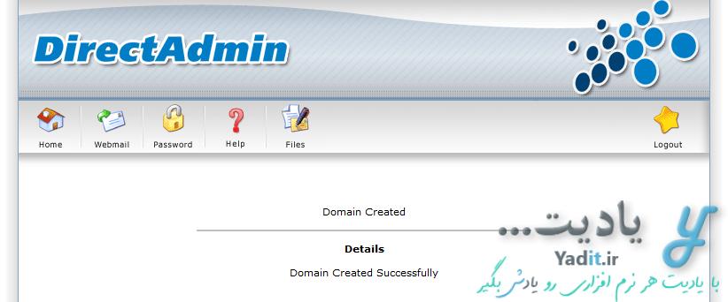پیام موفقیت آمیز بودن معرفی و وارد کردن دامنه جدید (Addon Domain) در DirectAdmin