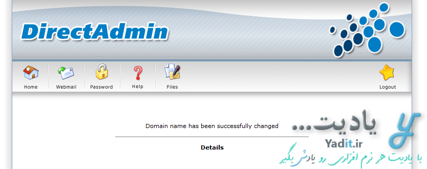 تغییر آدرس دامنه وارد شده (Addon Domain) در دایرکت ادمین