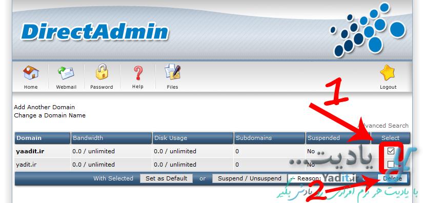 حذف دامنه وارد شده (Addon Domain) در دایرکت ادمین
