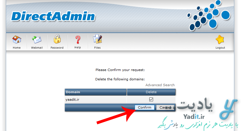 تایید کردن حذف دامنه وارد شده (Addon Domain) در دایرکت ادمین