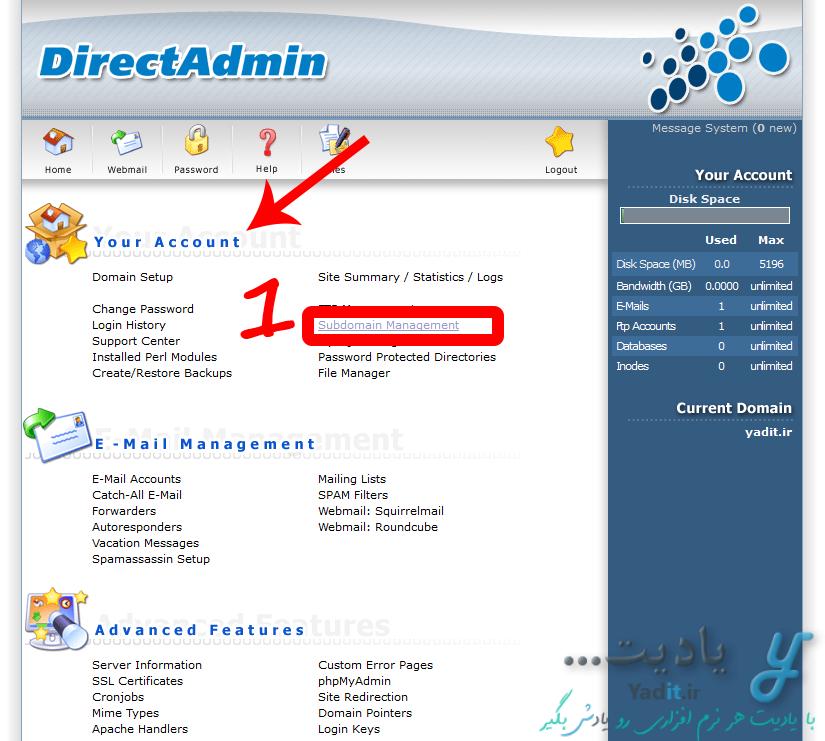 ایجاد زیر دامنه (Subdomain) برای سایت در کنترل پنل DirectAdmin و حذف آن ها