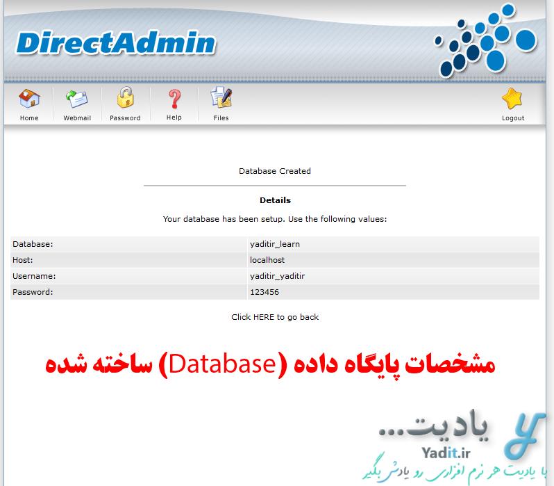 ساخت پایگاه داده (Database) در directadmin