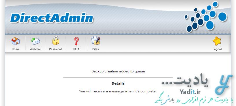 نتیجه بکاپ گیری (Backup) کامل از سایت در کنترل پنل DirectAdmin