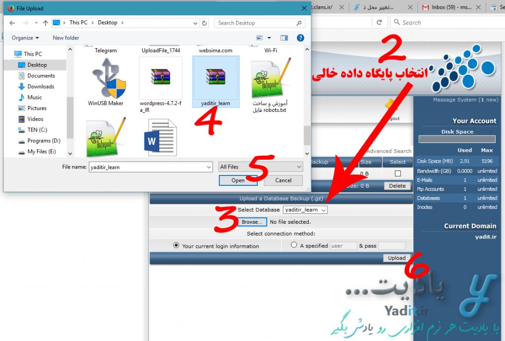 بازگردانی نسخه پشتیبان پایگاه داده سایت در DirectAdmin